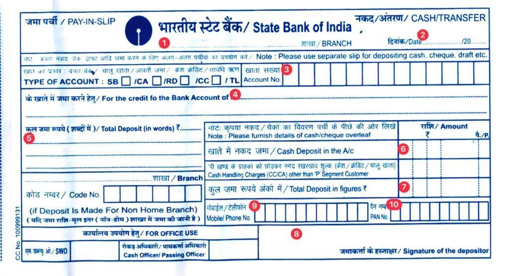 How to fill Left Section Of SBI Bank Deposit Slip