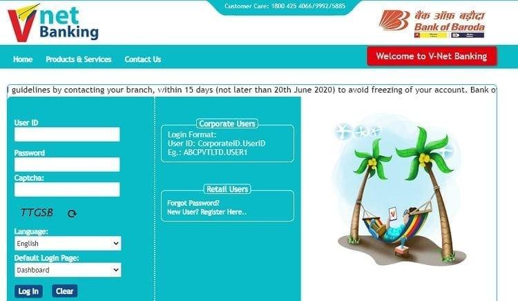 How To Get Vijaya Bank Account Statement Online