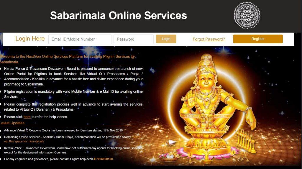 Ayyapa Sabarimala Q Online Booking 2021