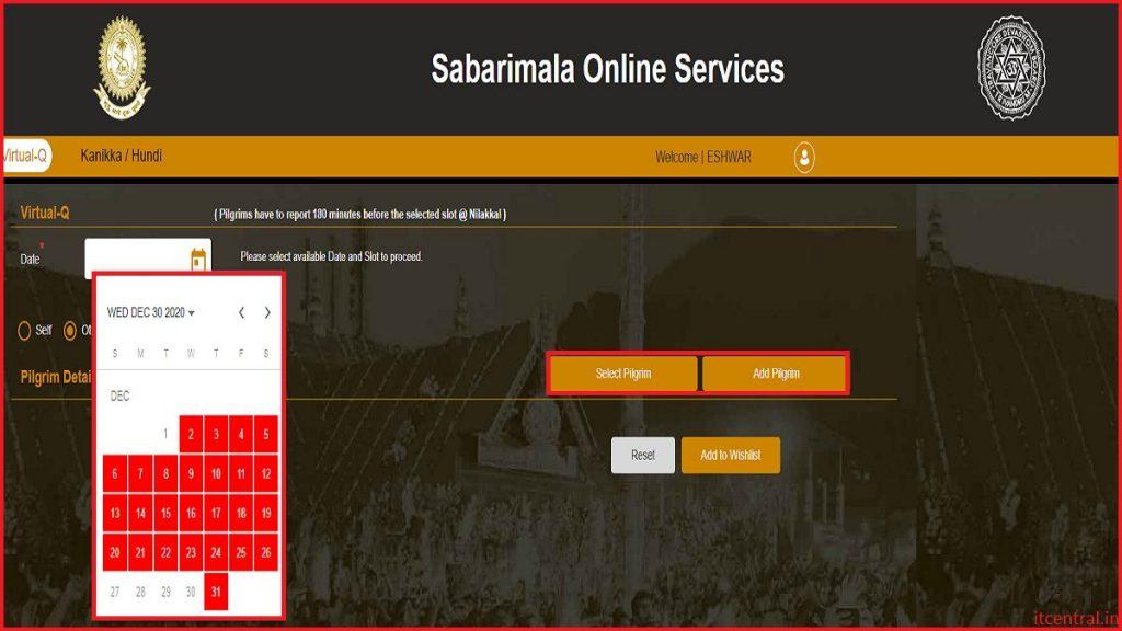Online Bookings For Sabarimala Virtual Q 2021