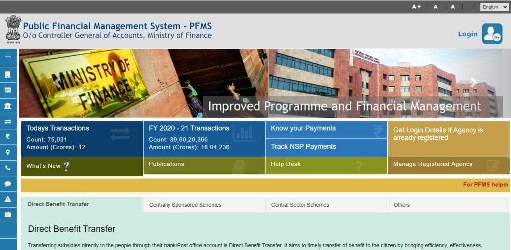 Pfms Scholarship Registration Process 2021 | Pfms Scholarship 2021