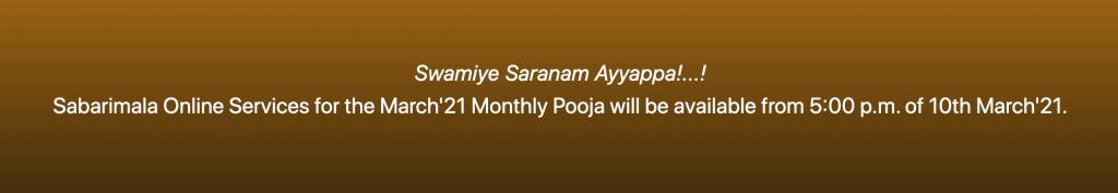 Sabarimala Online Booking Details 2020 2021