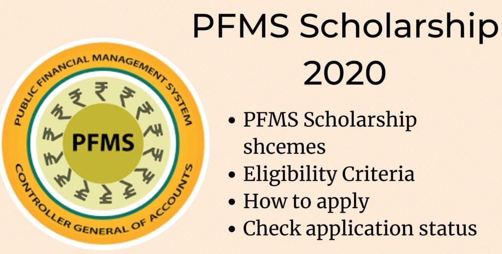 Pfms Eligibility Criteria 2021