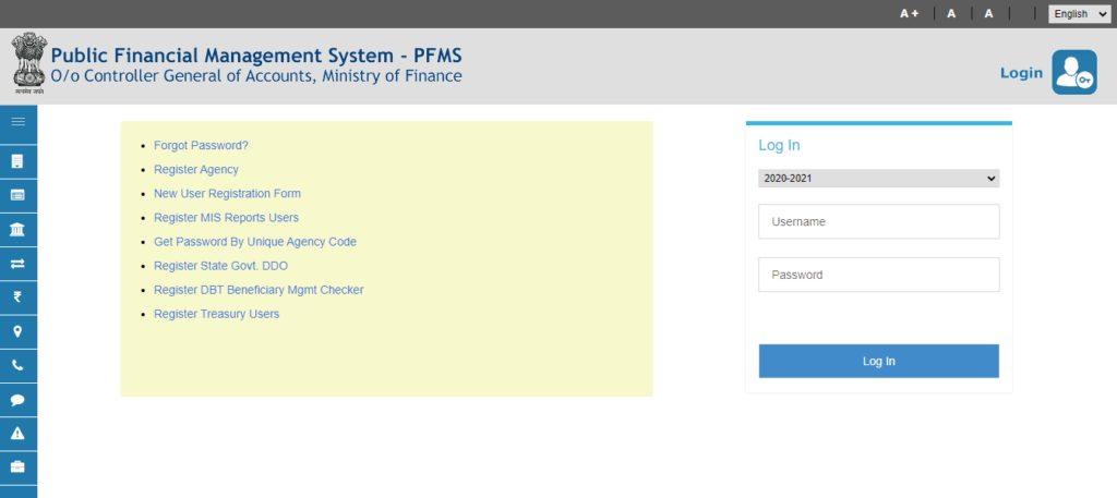 Pfms.nic.in Login Procedure