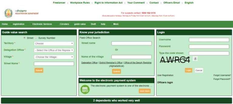 Procedure To Apply Encumbrance Certificate