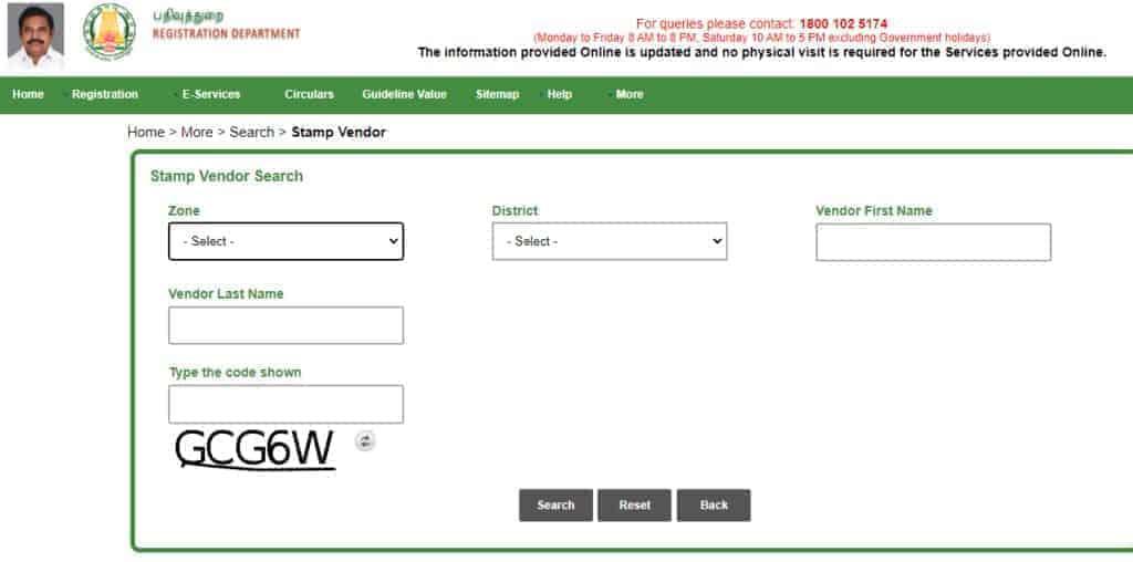 Procedure To Search Stamp Vendor