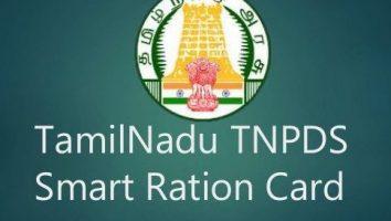 Tnpds Smart Ration Card Status: Application Form, Apply Online