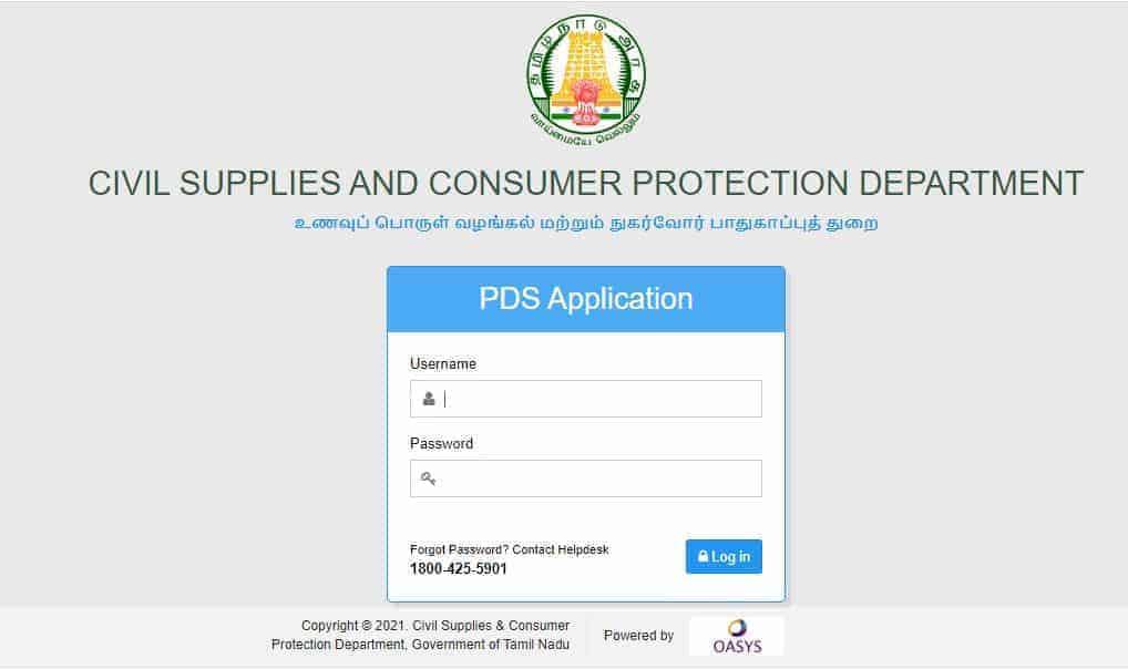 Tnpds Procedure To Do Department Login
