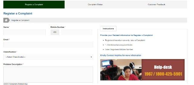 Tnpds Process To Register Complain