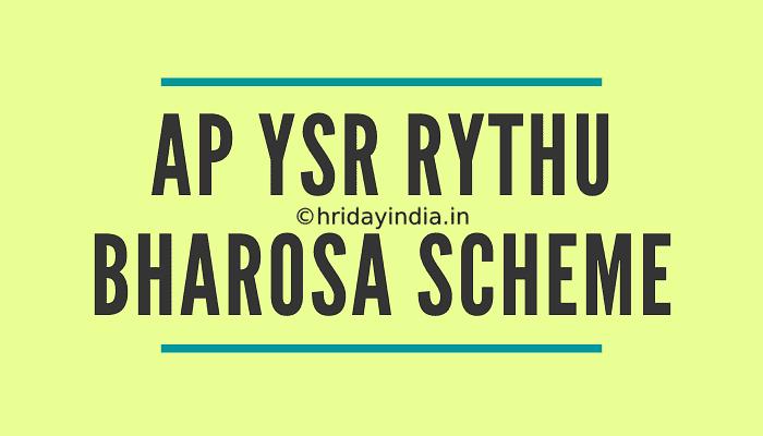 Exclusions Under Ysr Rythu Bharosa Scheme