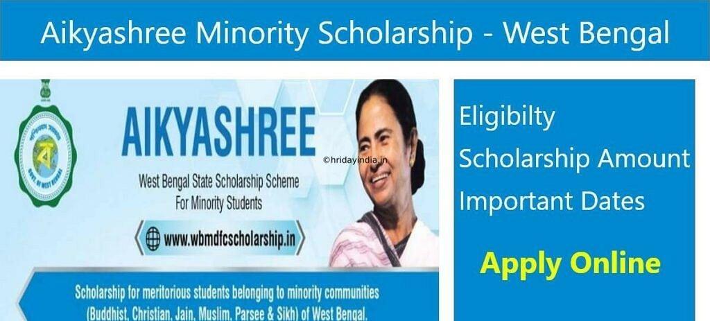 Aikyashree Scholarship 2021