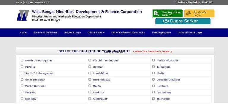 Application Procedure Of Aikyashree Scholarship