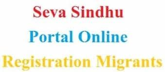 Application Status At Seva Sindhu
