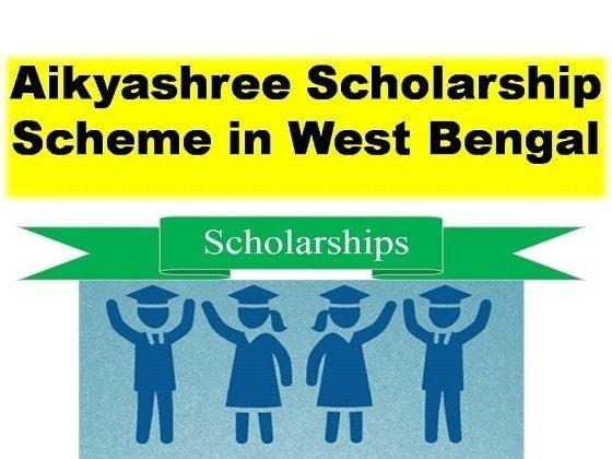 Benefits And Features Of Aikyashree Scholarship