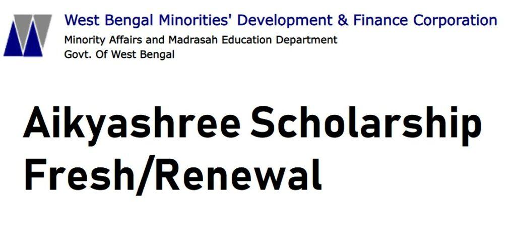 Details Of Aikyashree Scholarship