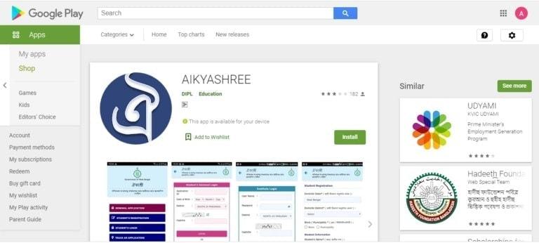 Download Aikyashree App