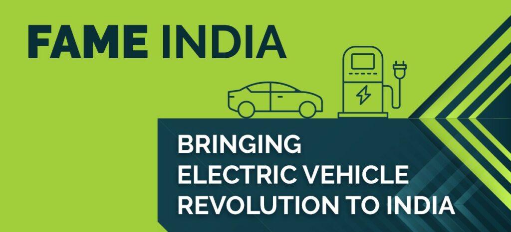 Fame India Scheme 2021