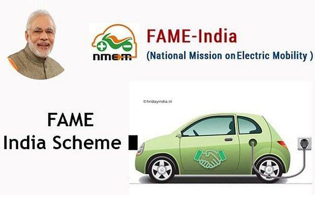 Fame India Scheme Extended Till 2024