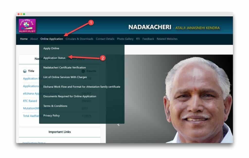 How To Check Nadakacheri Cv Application Status