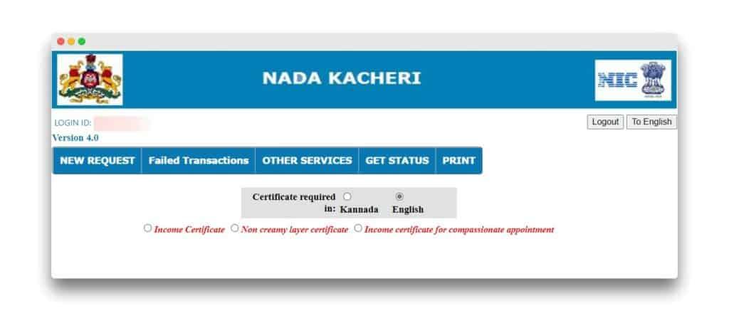Income Certificate Format  In Nada Kacheri