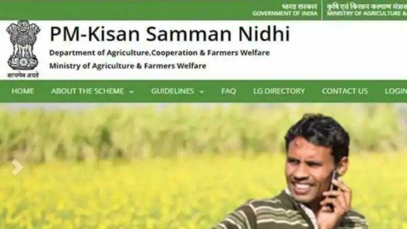 Kisan Samman Nidhi Scheme List Budget Announcement