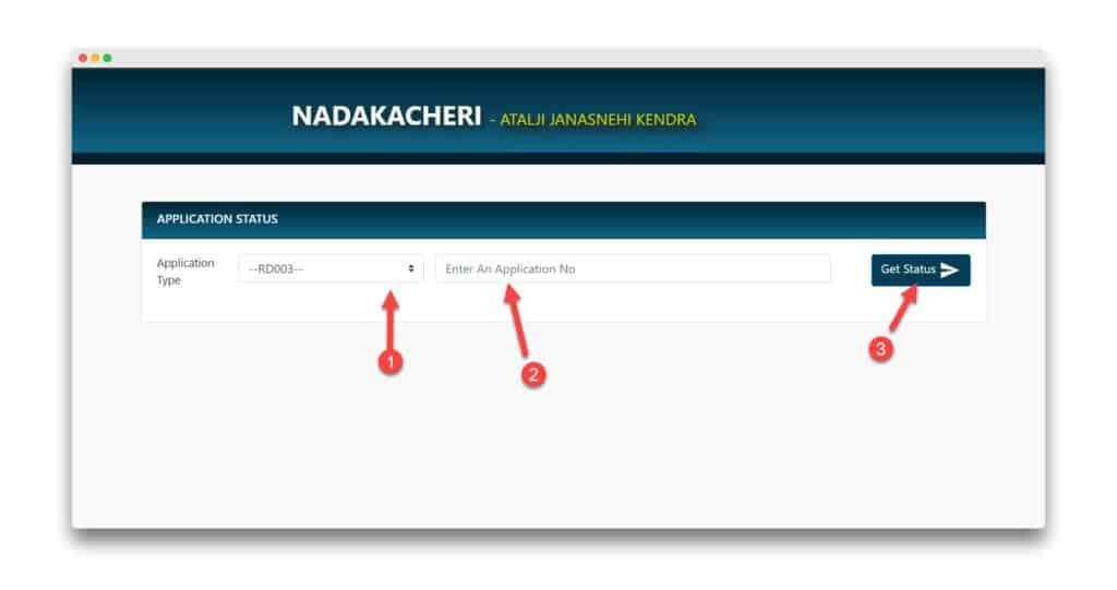 Nadakacheri Cv Application Status View