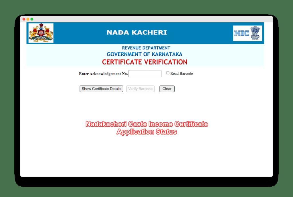 Nadakacheri Caste Income Certificate Application Status