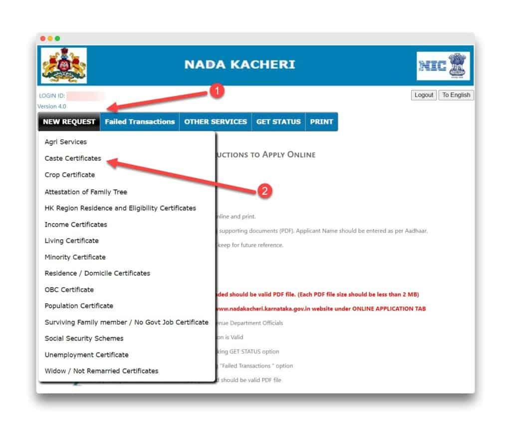 New Request For Nadakacheri Caste Certificate