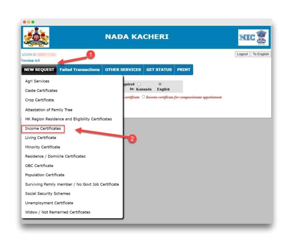 New Request For Nadakacheri Income Certificate