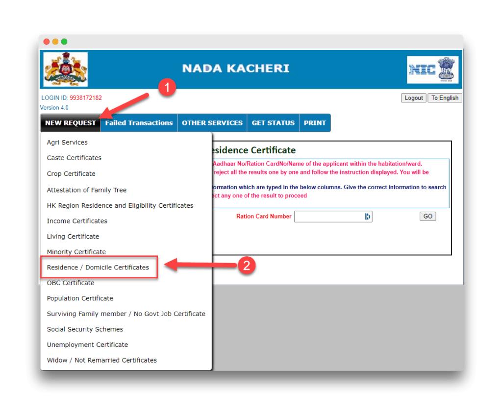 Nadakacheri Cv: Easy Apply Online, Nadakacheri Caste Income Certificate Application Status
