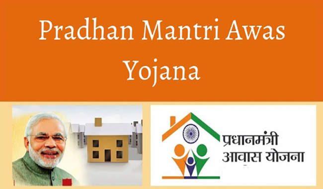 Pradhan Mantri Awas Yojana (Pmay)  Features And Benefits