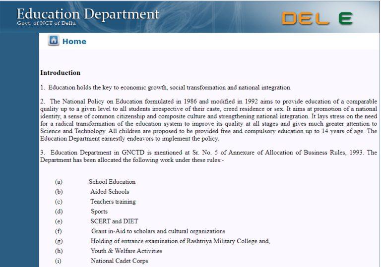 Procedure To View Information Regarding The Department