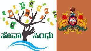 Registration Process At Seva Sindhu Portal