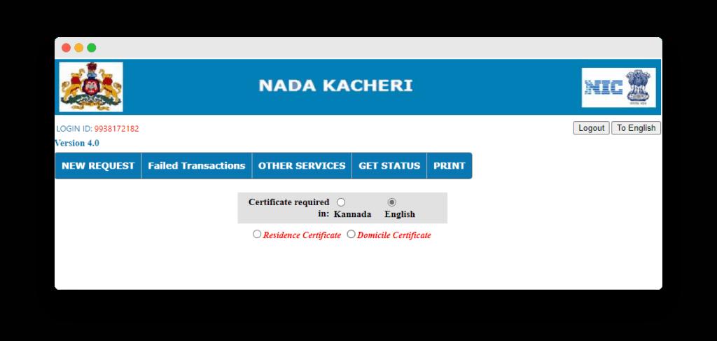 Residence Domicile Certificates Format In Nada Kacheri