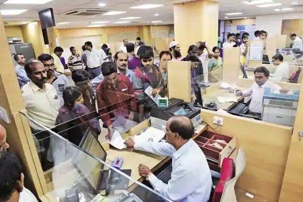 Sbt Online: State Bank Of Travancore | Sbt Net Banking At Onlinesbi.com