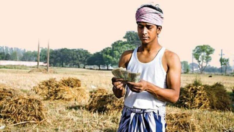 What Is Prime Minister Kisan Samman Nidhi Yojana Fto Generated