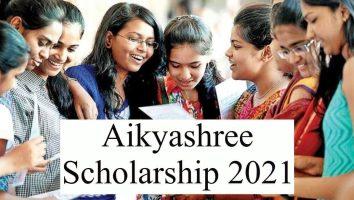 Aikyashree Scholarship Form Online 2021