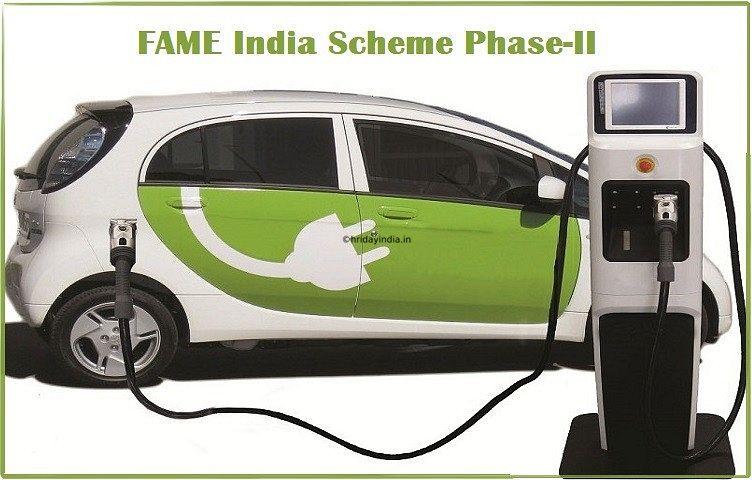 Fame India Scheme Phase 2