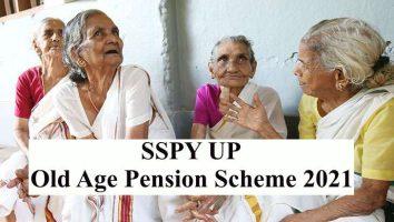 Sspy उत्तर प्रदेश विधवा पेंशन योजना 2021 ऑनलाइन | Sspy Apply Online 2021 {Apply Now Or Check Status}