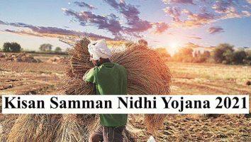 प्रधानमंत्री किसान सम्मान निधि योजना लिस्ट   Pm Kisan Yojana List 2021