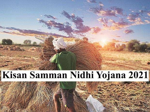प्रधानमंत्री किसान सम्मान निधि योजना लिस्ट | Pm Kisan Yojana List 2021