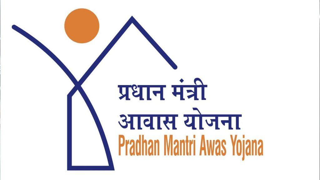 प्रधानमंत्री आवास योजना 2021 ऑनलाइन आवेदन | Apply Pmay Yojana Online