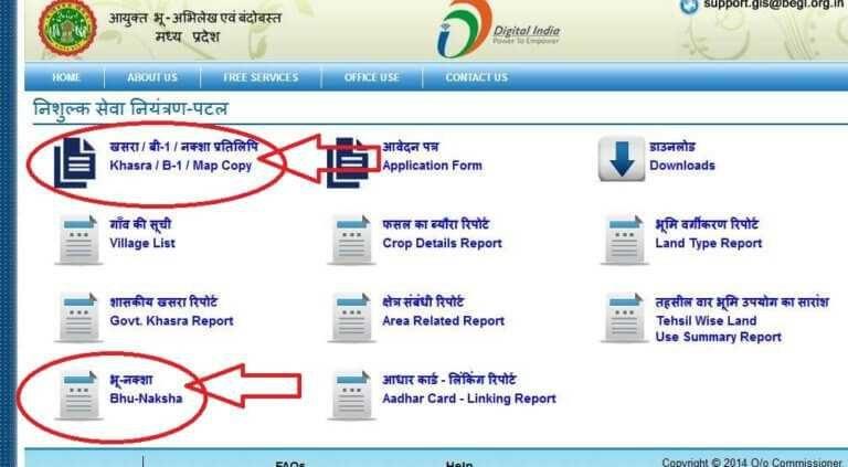 Check Mp Bhulekh Khasra Khatauni Online