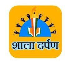 Rajasthan Shala Darpan Login 2021 (Rajshaladarpan.nic.in) | शाला दर्पण राजस्थान 2021