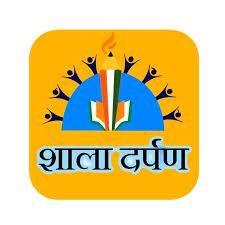 Facilities Available On Rajasthan Shala Darpan Portal