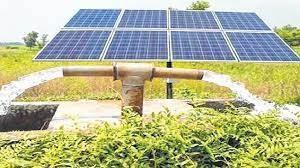 फ्री सोलर पैनल योजना / Free Solar Panel Scheme