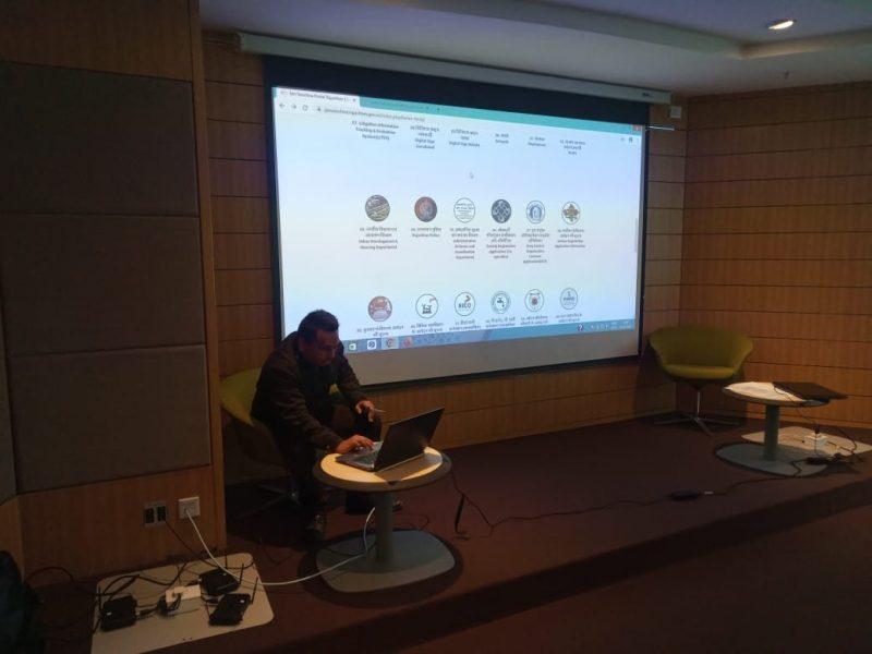 Jan Suchna Portal Launch 2021