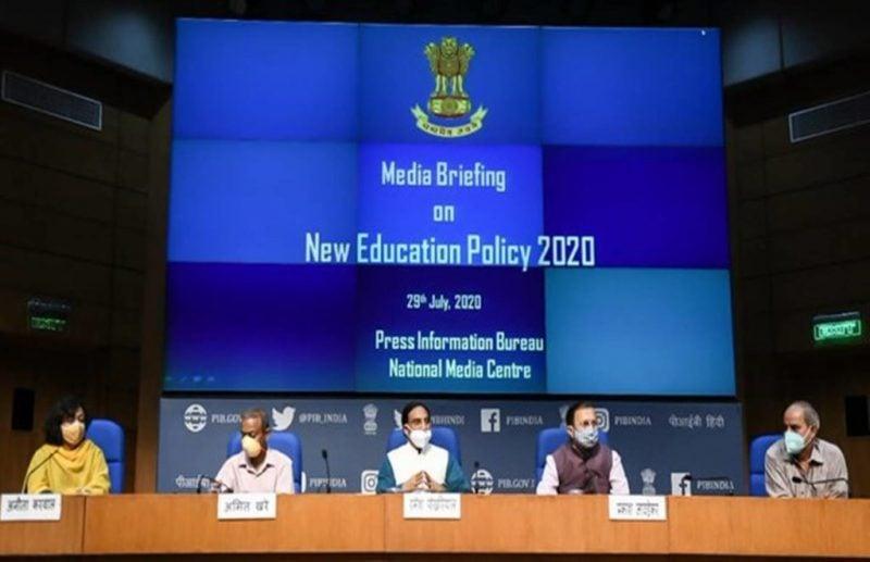 नेशनल एजुकेशन पालिसी योजना / National Education Policy Scheme