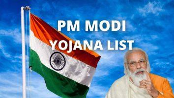 Pm Modi Yojana 2021: प्रधानमंत्री नरेन्द्र मोदी योजना | सरकारी योजना सूची