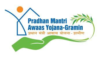 Pmay Gramin List 2021
